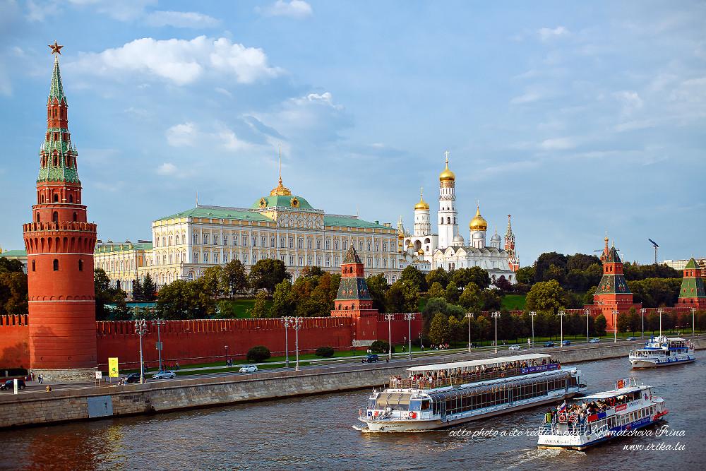 Belle vue sur Kremlin