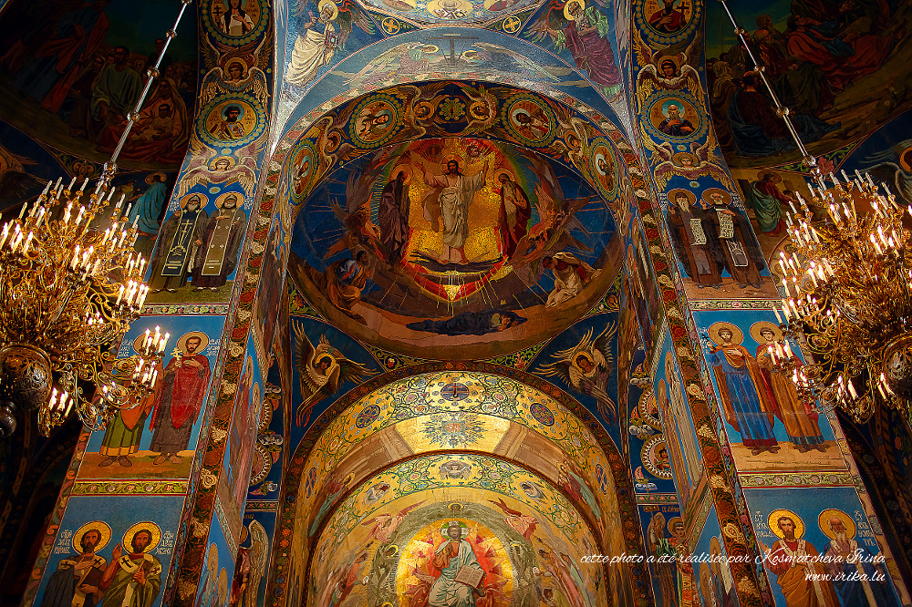 Plafond en mosaïques