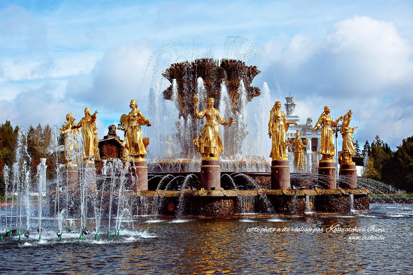 Fameuse fontaine à Moscou