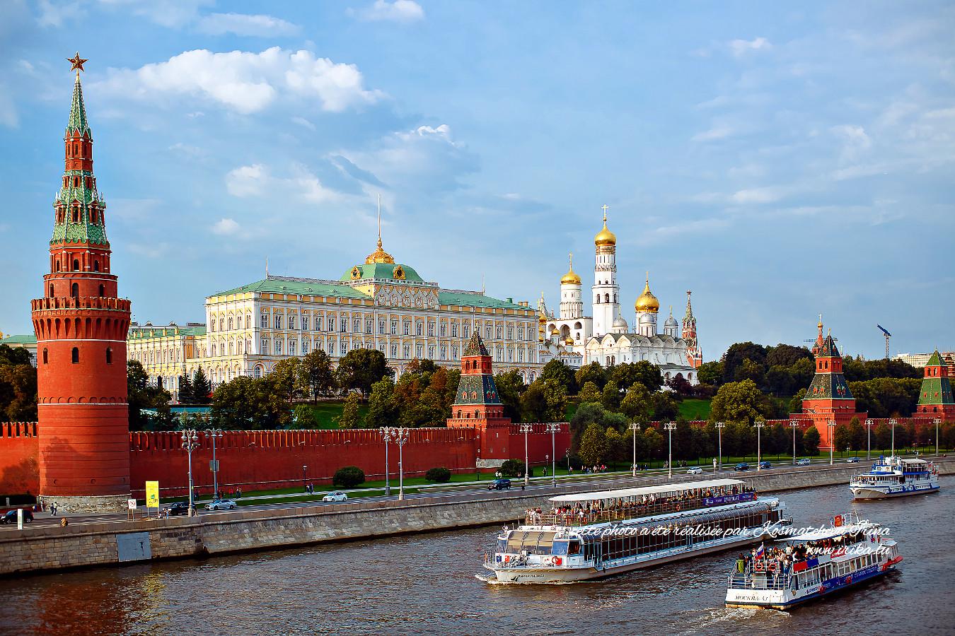 Vue sur Kremlin