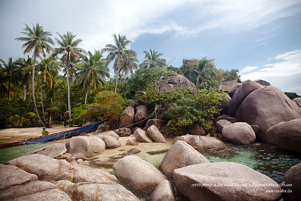 Paysage de Koh Tao