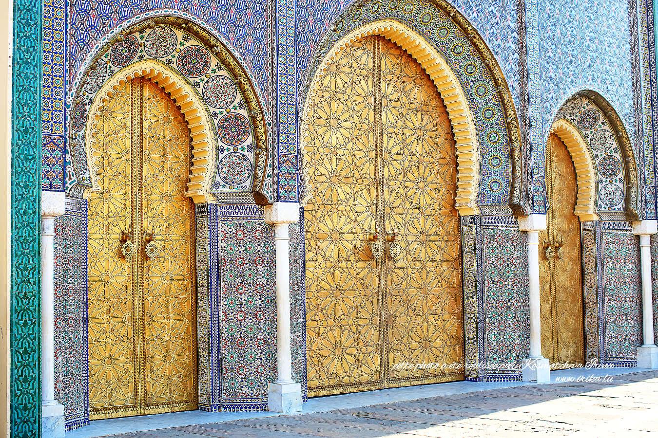 Portes andalouses du palais royal