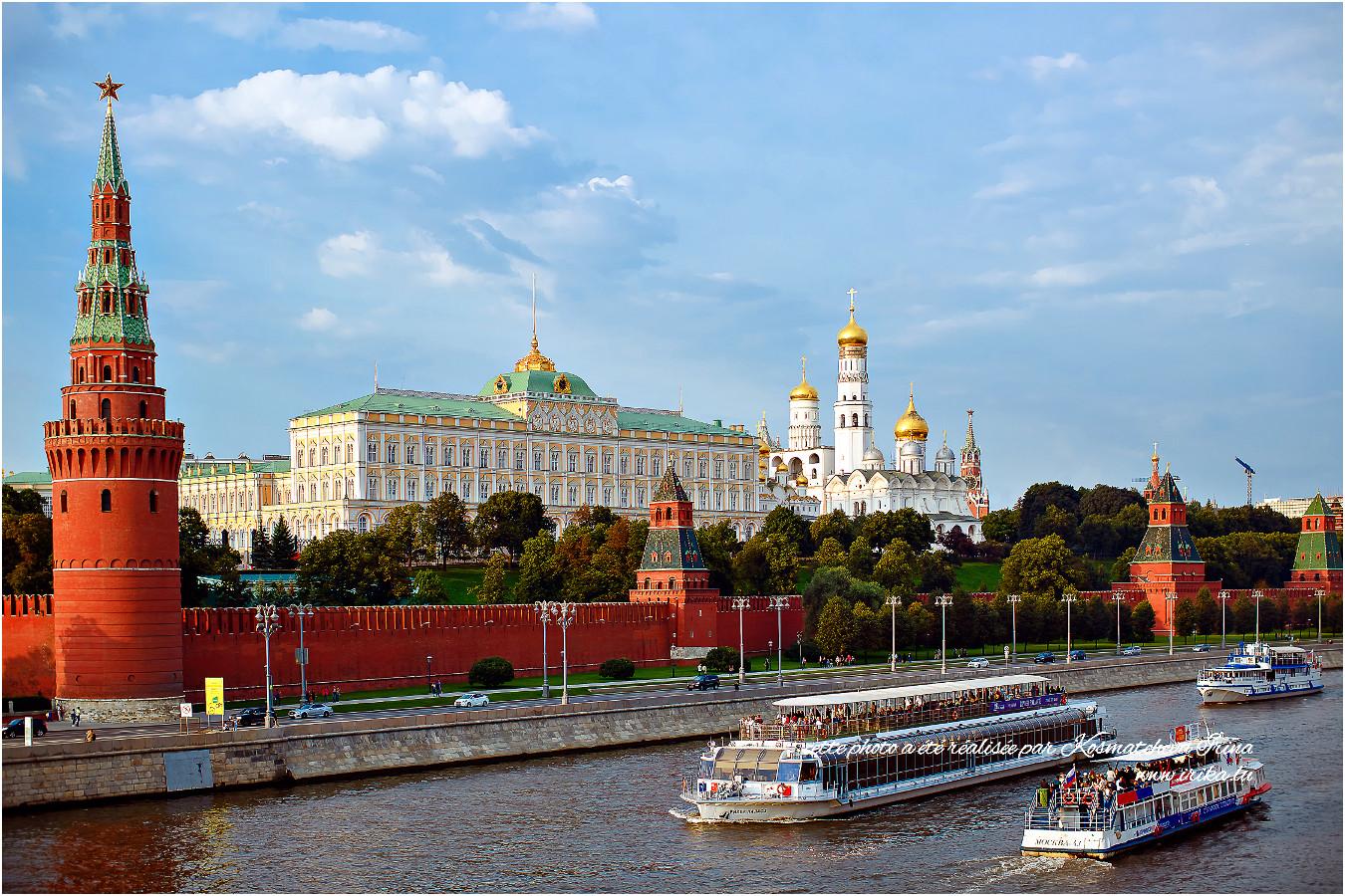 Début de la soirée à Moscou, vue sur la rivière